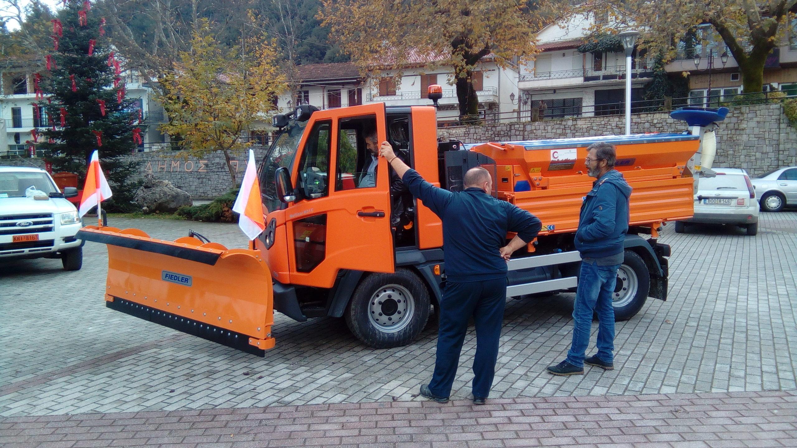 Ένα ακόμη Multicar εξοπλίζει την τοπική αυτοδιοίκηση